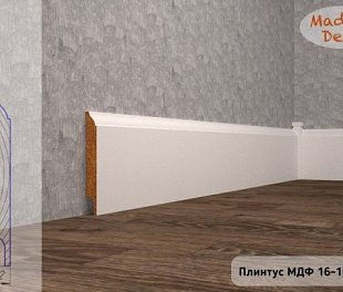 Плинтус МДФ Madest Decor 16