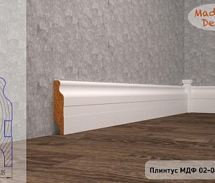 Плинтус МДФ Madest Decor 02