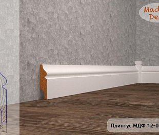Плинтус МДФ Madest Decor 12