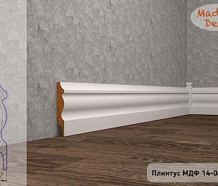 Плинтус МДФ Madest Decor 14