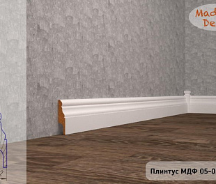 Плинтус МДФ Madest Decor 05