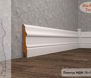 Плинтус МДФ Madest Decor 15